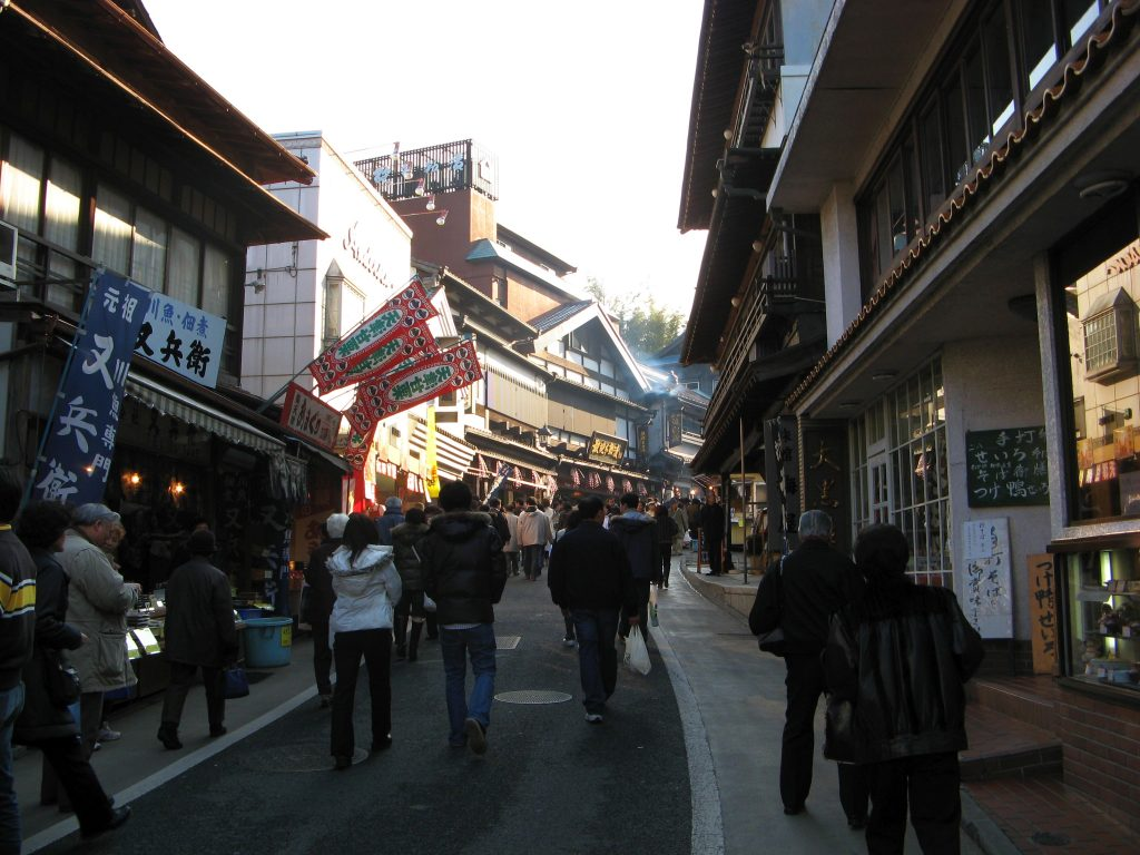 Narita-san Omotesando
