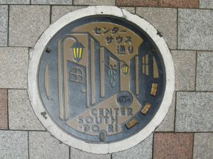 02 center-south-street-lid