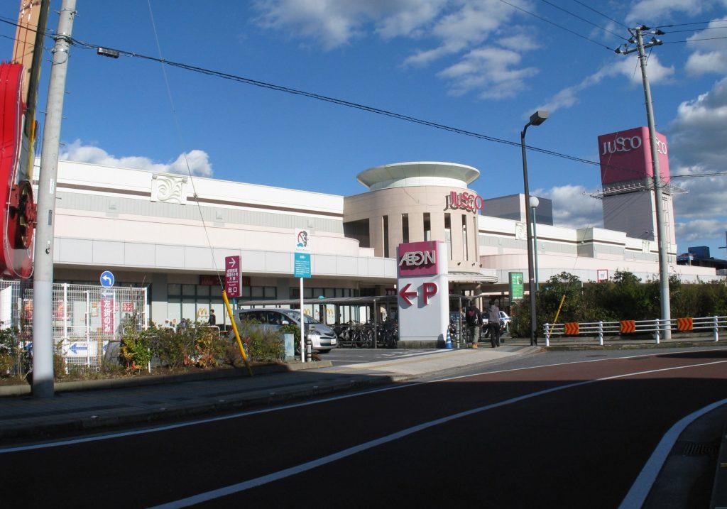 Aeon-Mall-Narita