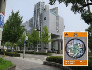 04 osaka-city-sewerage-science-museum