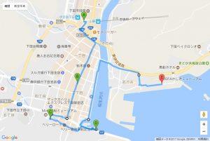 shimoda_course