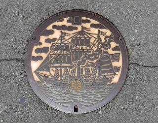 Black ship's manhole