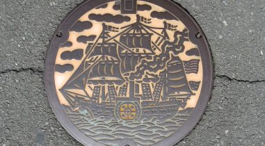 Black ship's manhole