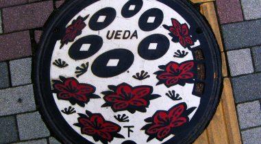 01 Ueda-City's-manhole-cover