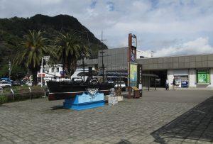 Rapid Shimoda Station