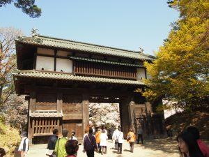 Minamiuchi-Gate
