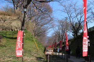 ueda_castle_hori