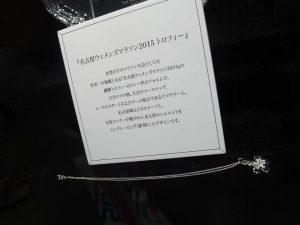 Nagoya11