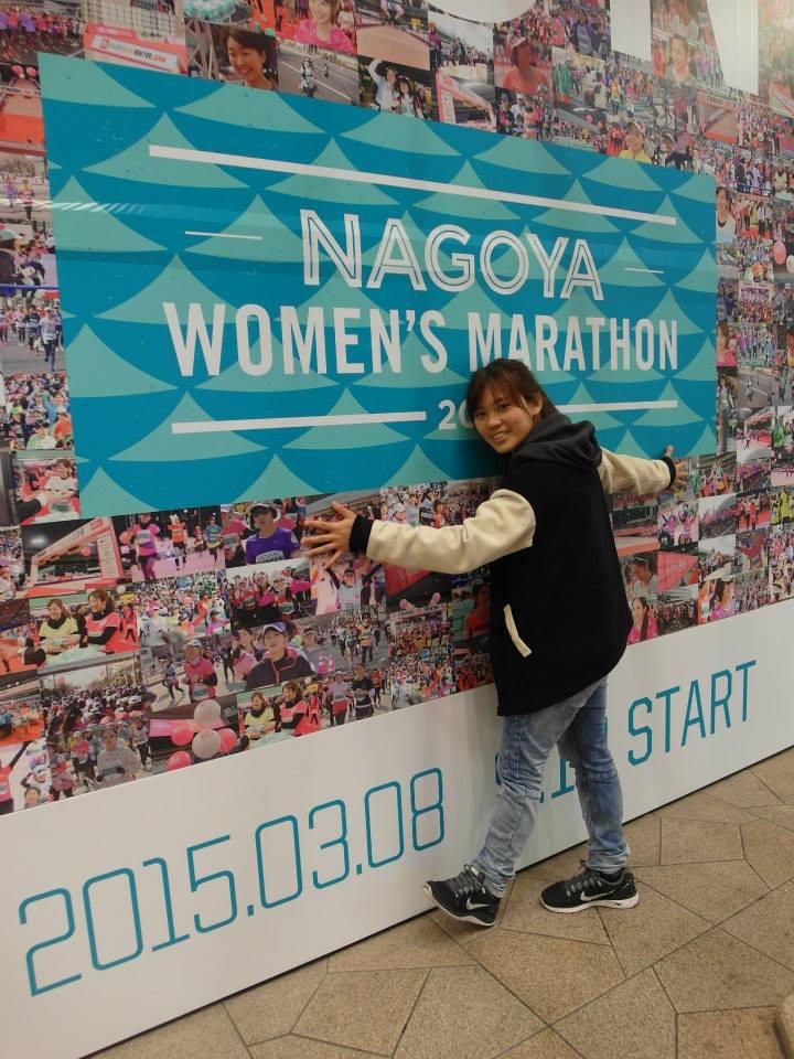 Nagoya22