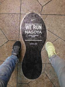 Nagoya23