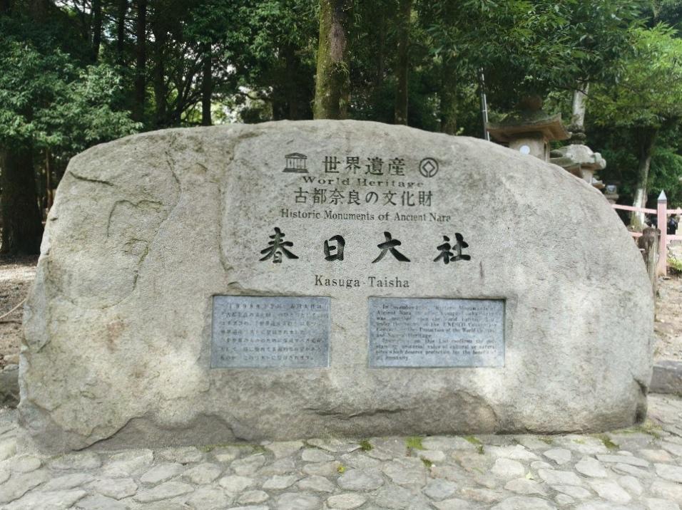 Nara9