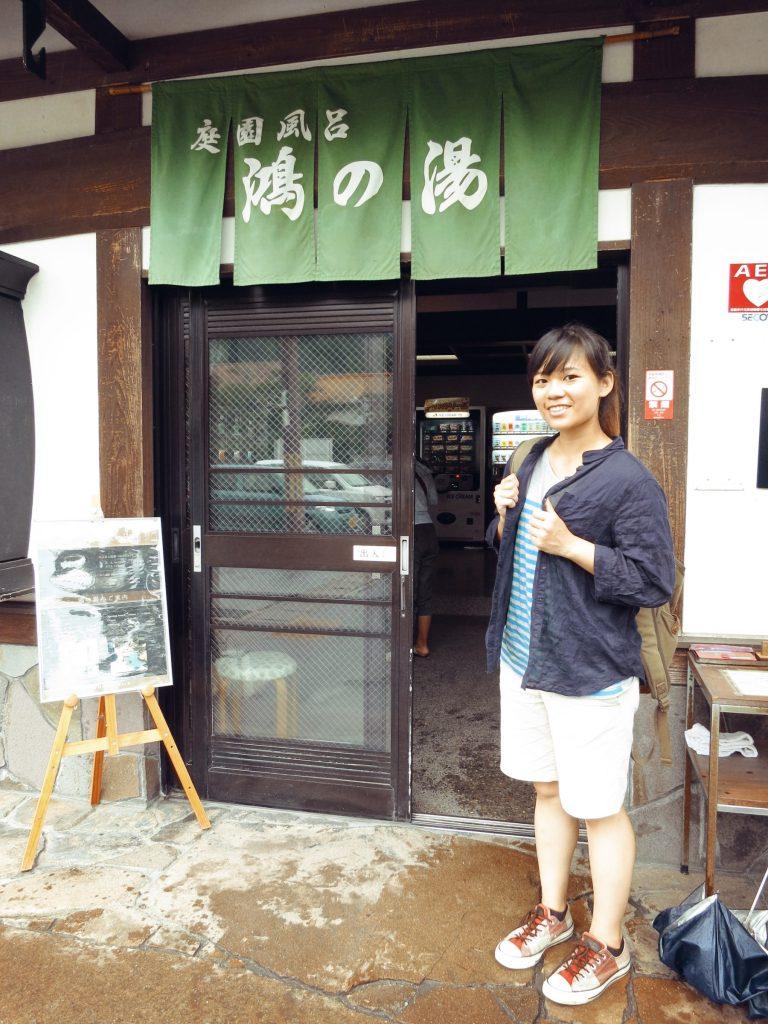 Kinosaki10